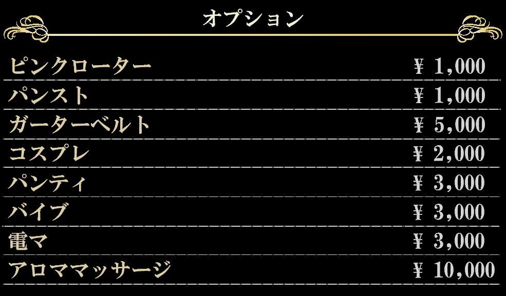 price_jp-ps4