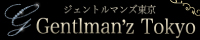 ジェントルマンズ東京